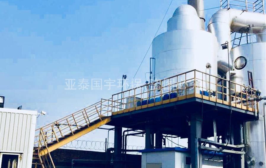 天津化工厂脱硫脱硝项目建设记录