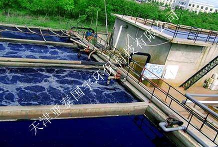 FQ氧化还原法废水处理
