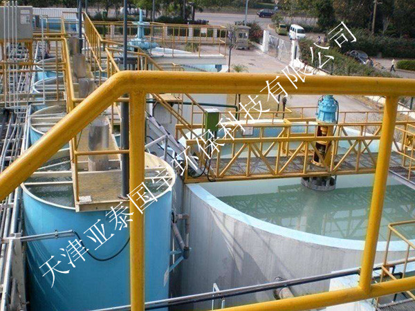 生化法废水处理