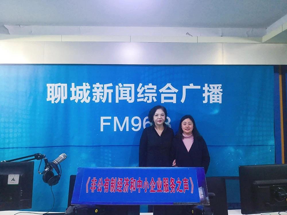 傅国琳博士:回国艰辛创业只为把碧水蓝天还给未来